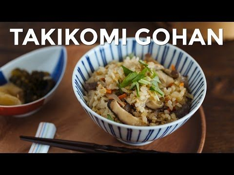 219 best asian food recipe videos images on pinterest asian how to make takikomi gohan recipe forumfinder Images
