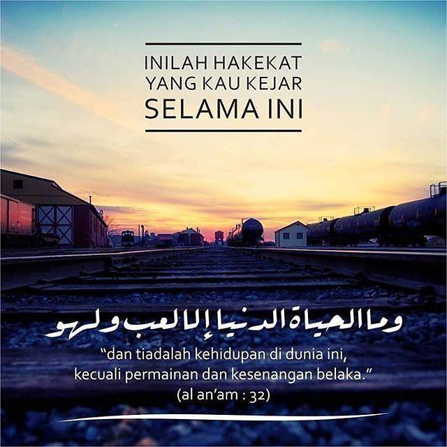 (Al-an'am:32)