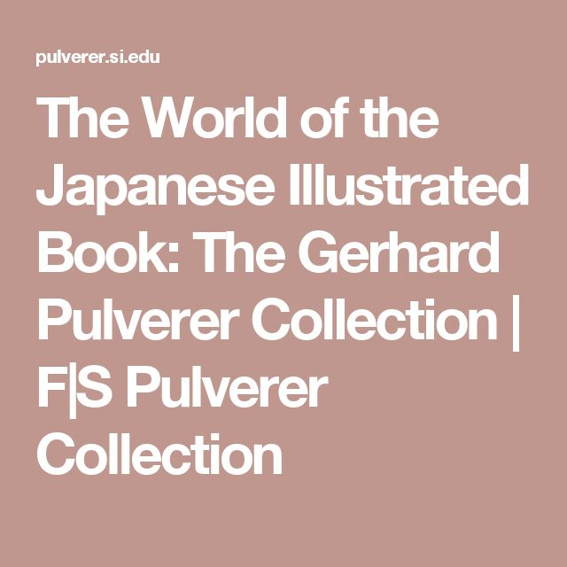 The World of the Japanese Illustrated Book: The Gerhard Pulverer Collection | F|S Pulverer Collection