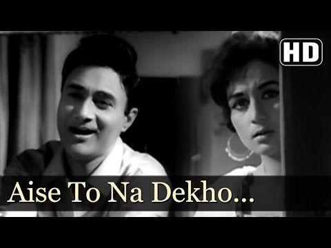 Ae Se To Na Dekho - Dev Anand - Nanda - Teen Deviyan - Old Hindi Songs - S.D.Burman - Mohd.Rafi - YouTube