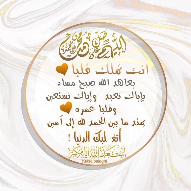 أسعد الله أيامكم بالخير والهنا Good Morning Gif Morning Gif Morning