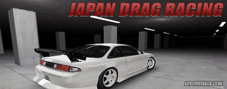 Japan Drag Racing is an racing game for android Download latest version of Japan Drag Racing MOD Apk [Unlimited Money] 1.2.1 for Android from apkonehack with direct link Japan Drag Racing Apk Description Version: 1.2.1 Package: com.AUTORUS.JapanDrag  90 MB  Min: Android 3.2 and up  ...