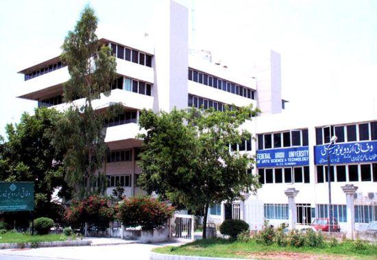 Wafaqi Urdu University Islamabad, list of colleges in islamabad, popular universities of islamabad, popular universities of pakistan, universities
