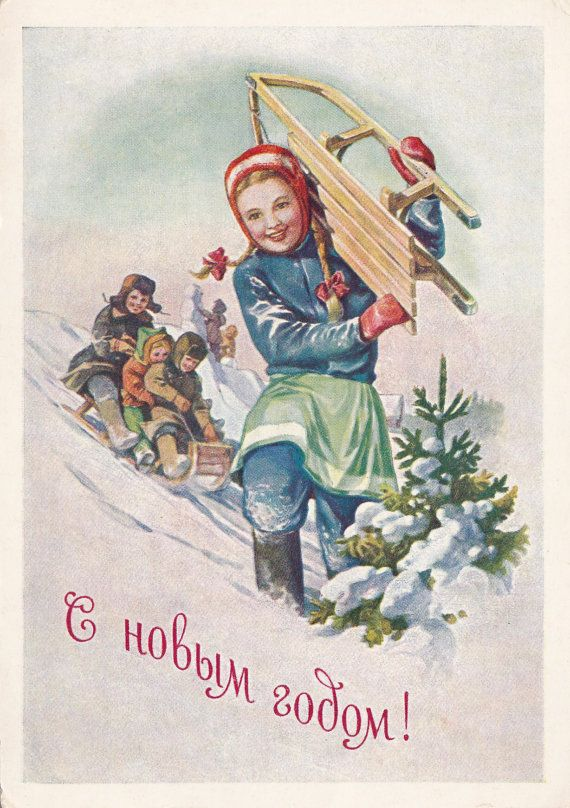 Vintage Happy New Year Postcard 1950s by RussianSoulVintage, $3.50