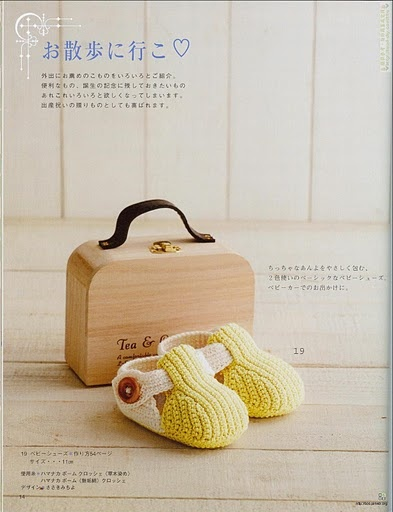 Crochet baby booties - and the pattern in Japanese is here: https://picasaweb.google.com/104700513709530241783/CrochetJapones10#5432986037954442546