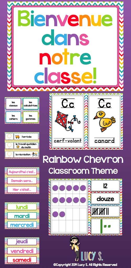 FRENCH Rainbow Chevron Classroom Theme - you love chevron, but can't decide on a single color? Here's the solution for you: rainbow chevron!