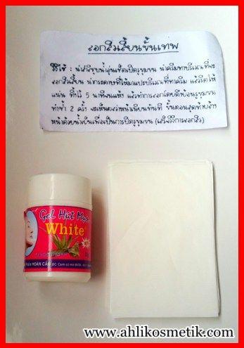 3.Hut Mun Gel Thailand Production