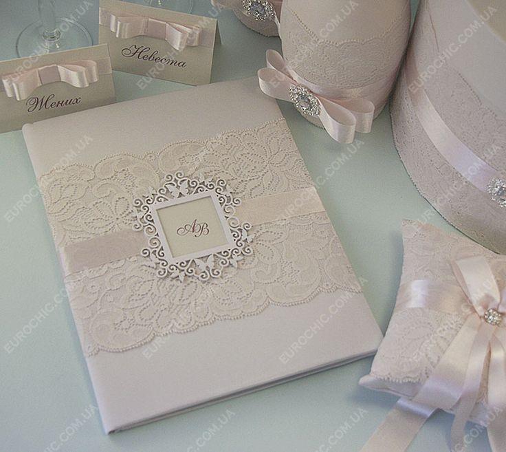 Свадебная папка кремово-бежевая для свадьбы в бежево-пудровой гамме создадим полный набор атрибутов с учетом пожеланий от Шик Европейский