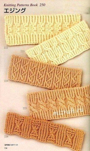 Резинки спицами по-японски