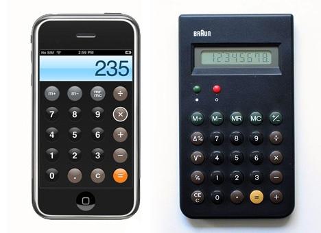 Dieter Rams calculator, inspired iOS virtual calculator.