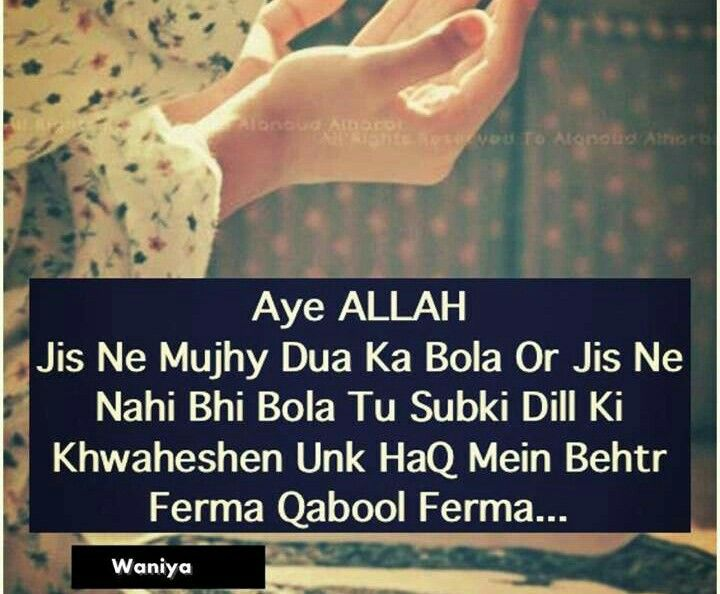230 best islami poetry images on pinterest