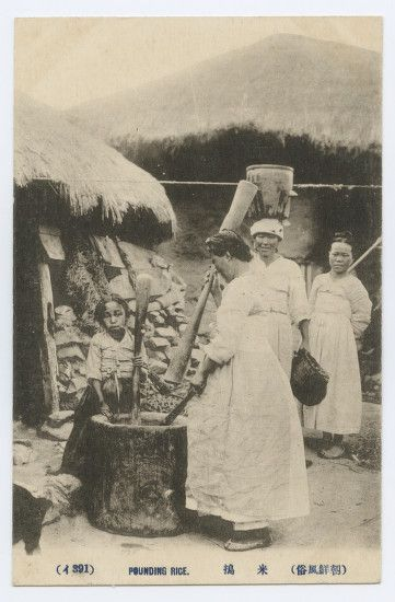 "391 ""Pounding Rice""  1918-1933 East Asia Images, Imperial Postcard collection, Lafayette College"