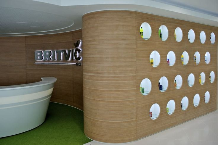 Britvic Southern Hub HQ, Britvic PLC | c2:concepts