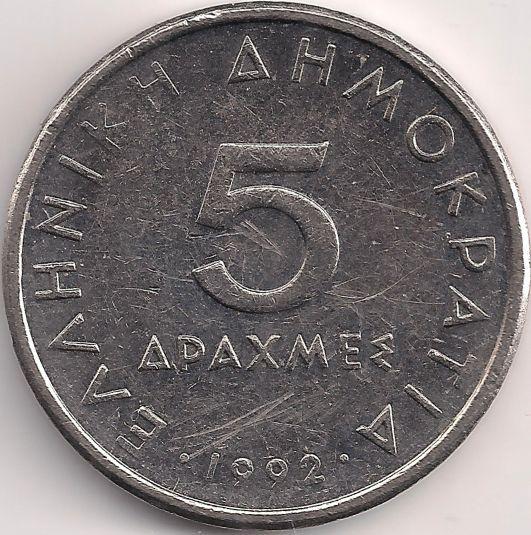 Wertseite: Münze-Europa-Südosteuropa-Griechenland-Drachme-5.00-1982-2000