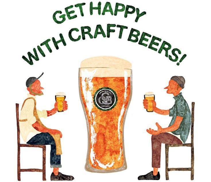 クラフトビールが世界中で支持される理由