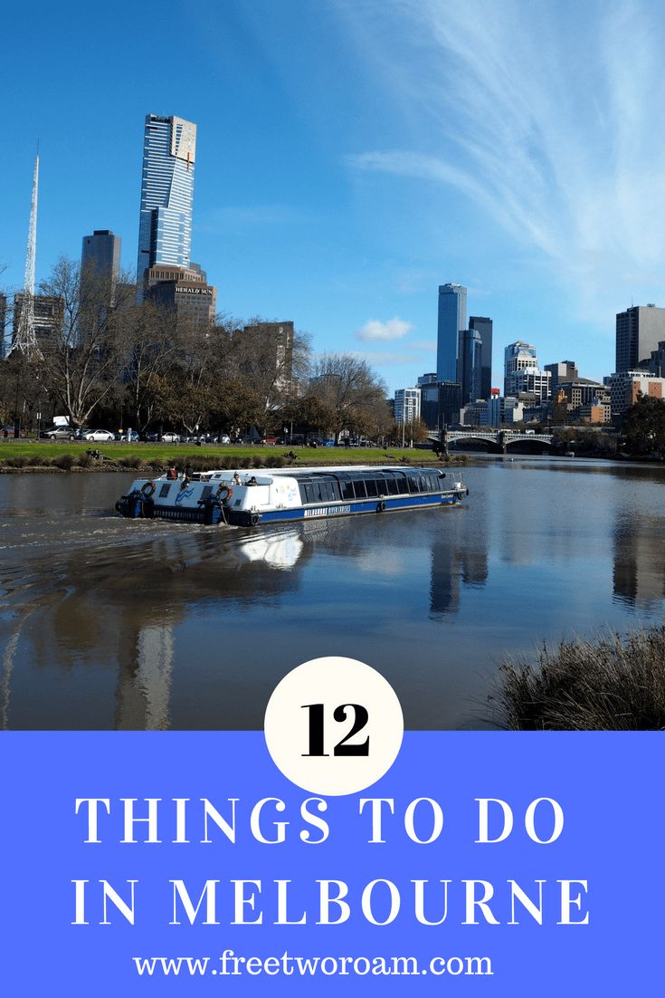 Find out about the 12 best things to do while in Melbourne, Australia.