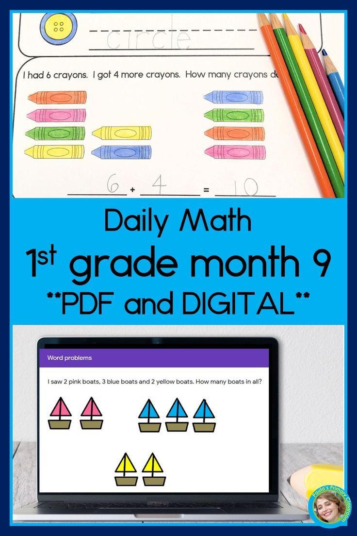 Daily Math First Grade Month 1 Print And Digital Google Forms Bundle Daily Math Daily Math Activities Math [ 1104 x 736 Pixel ]