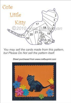 Cute Little Kitty Iris Folding Pattern on Craftsuprint designed by Anna Babajanyan - Really adorable little kitty pattern. Very simple to cut and with simple folds. This pattern is great for any cat lover.  - Now available for download!