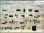 Eröffnungsstunde von Wang Shu an der Ecole de Chaillot – #Chaillot #de Ecole #I…  # Nagel