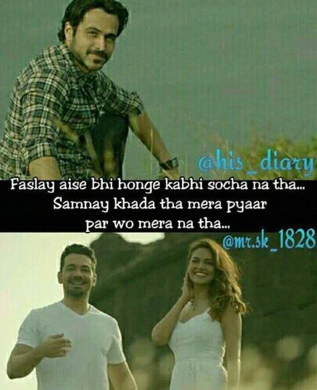 Faslay aise bhi honge kabhi socha na tha..