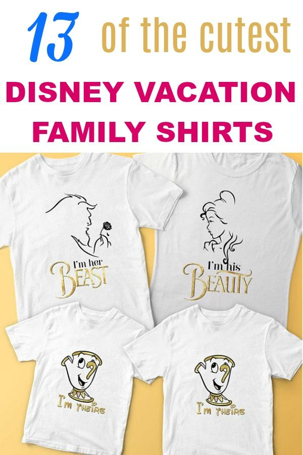 5910a191b Cutest Disney family vacation shirts -- Yellow Beauty and the Beast and  Chip t-shirts for Mom, Dad, and kids. Etsy shop.