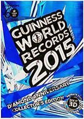 Η ΔΙΑΔΡΟΜΗ ®: Guinness World Records για το 2015