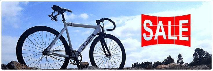 Fahrräder zum reduzierten Aktionspreis