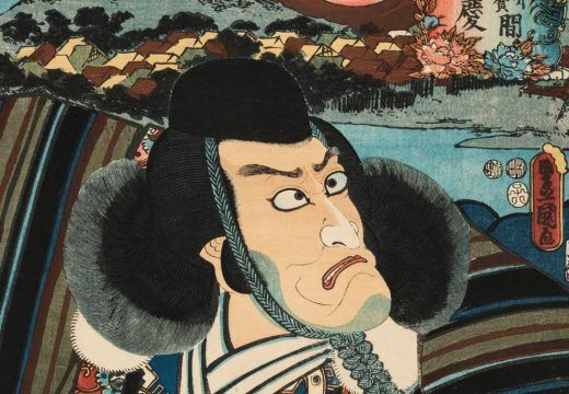 Head of an Actor (detail; c. 1844-64), Utagawa Kunisada. © William Morris Gallery, London Borough of Waltham Forest