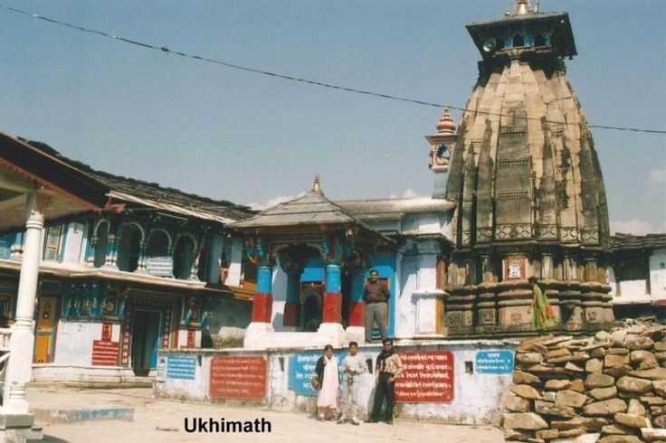 CHARDHAM YATRA OF INDIA- BADRINATH http://www.exploretours.in/chardham-yatra-of-india-badrinath/ Ukhimath is a very old temple and when in winter Kedarnath is off that time the entire warship done here and this temple has an important significant in Hindu mythology. The entirepanchakedar lingo.... #explore #tours #myfamilytravles #incredibleindia #india #nature #beauty #travel  #myindia #myclick #travelindia #traveler #bloggers #travellife #travelblogger #travelgram #capture #natureshots…