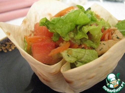 Куриный салат с апельсиновым соусом в корзинках из лаваша - кулинарный рецепт