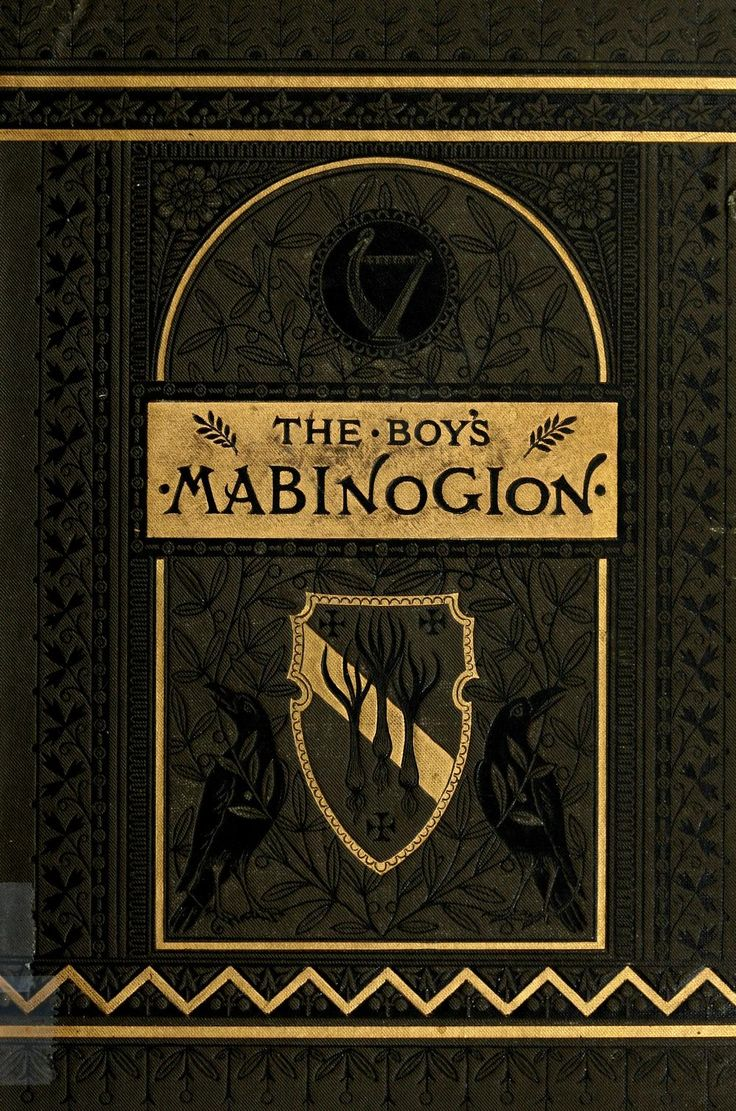 Book Cover Art Zip : Best mabinogion images on pinterest book covers