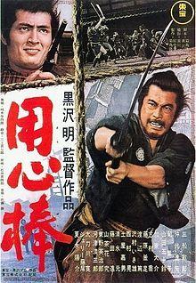 『用心棒』は、1961年(昭和36年)に公開された、日本のアクション時代劇映画である。監督は黒澤明。
