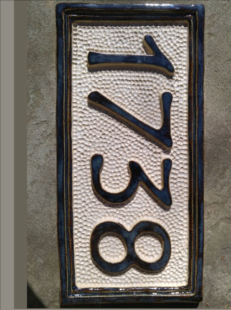 FOUR NUMBER Custom Ceramic House Number Plaque