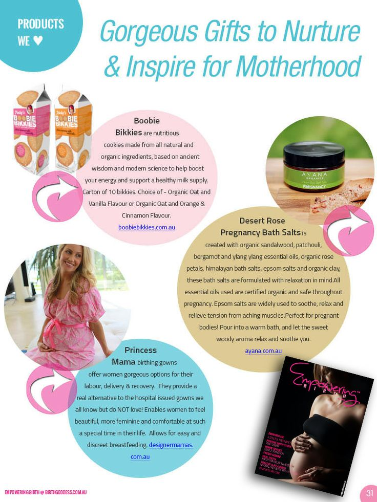Products We Love: #Boobie Bikkies by #Pinky McKay / Ayana Desert Rose Pregnancy Bath Salts/ Princess Mama Birthing Gowns....As seen in Empowering Birth Magazine April May 2013 issue ~ now available on iPad, iPhone or PDF.