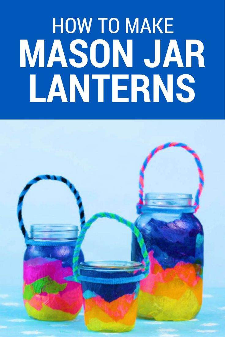 Looking for a great Canada Day craft? Try these cute mason jar lanterns—they're inspired by the beautiful colours of the Northern Lights. #Canada150