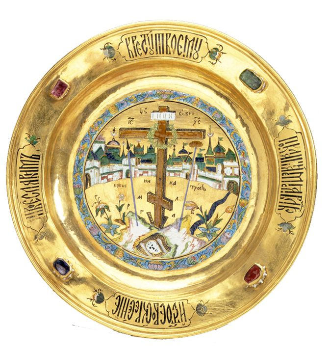 Russian Proskomidia Disc