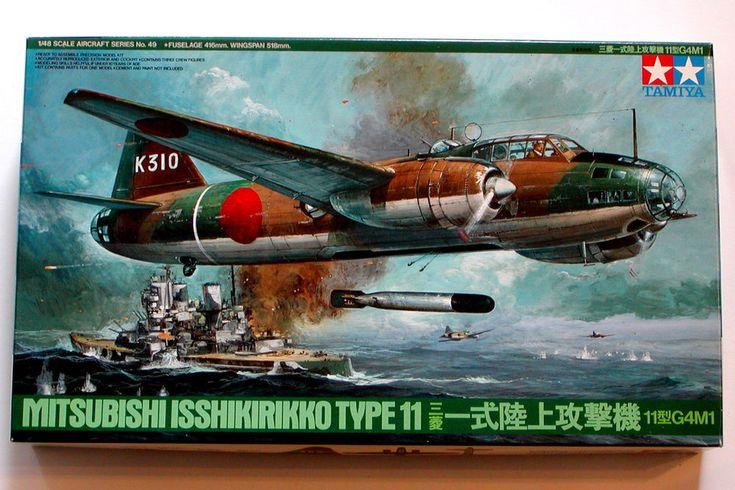 Tamiya 1//48 Mitsubishi Isshikirikko Typ 11 G4M1 #61049##