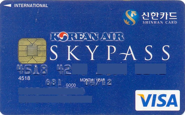 Korea Air VISA blue (Shinhan Card, Korea, South) Col:KR-VI-0028
