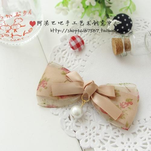 Pink Vintage Bow Tie - Moño vintage rosa