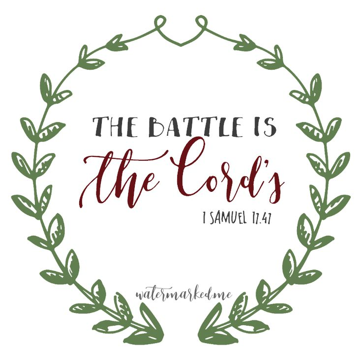 The battle is the Lord's.  1 Samuel 17.47 watermarked.me