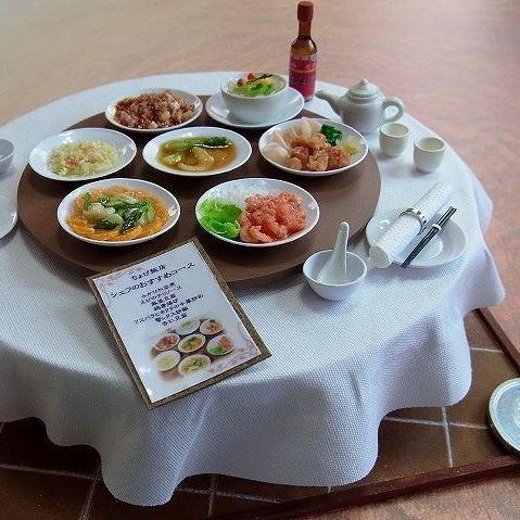 過去作、中華フルコース  #ミニチュア #ミニチュアフード  #miniature #miniaturefood