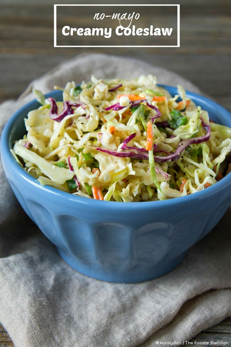 This no-mayo coleslaw is still creamy and delicious thanks to a protein-packed ingredient: coleslaw! Serve up his healthier version at your next summer barbecue.  | @karalydon www.karalydon.com/blog