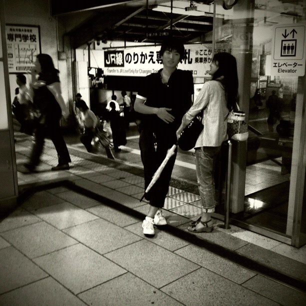 Friday night, Tokyo #station - @tetsuyak9- #webstagram