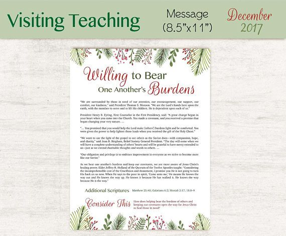December 2017 Visiting Teaching Message lds Printable