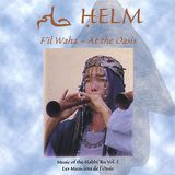 F'il Waha: At the Oasis [CD], 23820005