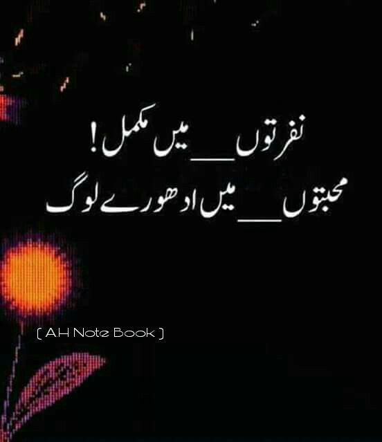 Koi Puche Mere Dil Se Heart Touching Song Download: 818 Best Images About ↓It's Totaly TruE... On Pinterest