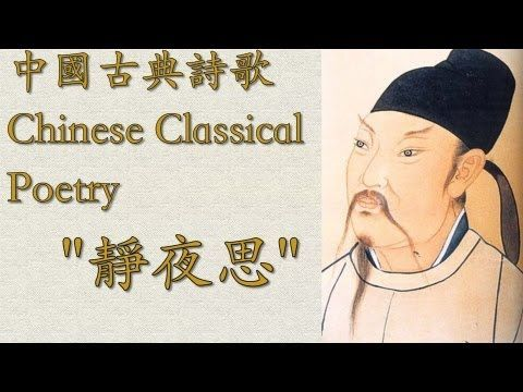 65 best Mandarin Chinese Language Acquisition images on Pinterest ...