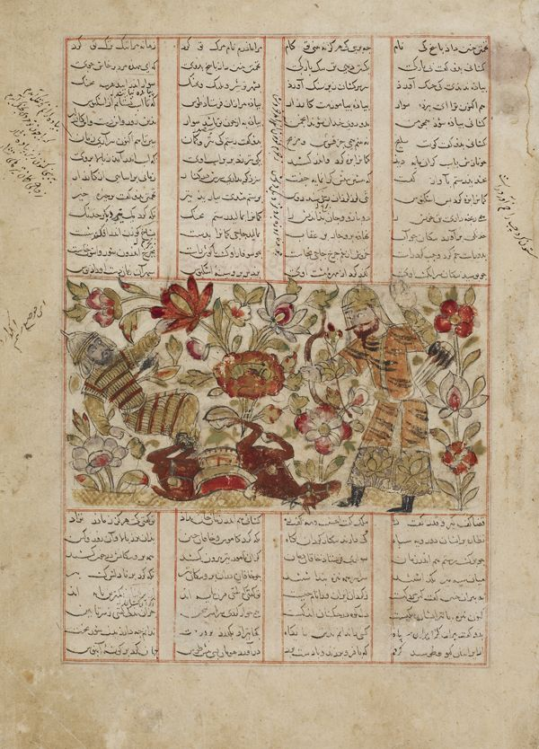 Arts of the Islamic World   Folio from a <i>Shahnama</i> (Book of kings) by Firdawsi (d.1020); recto: Rustam slays Ashkbus and his horse; verso: text: Piran talks to Khaqan about Rustam   F1944.56