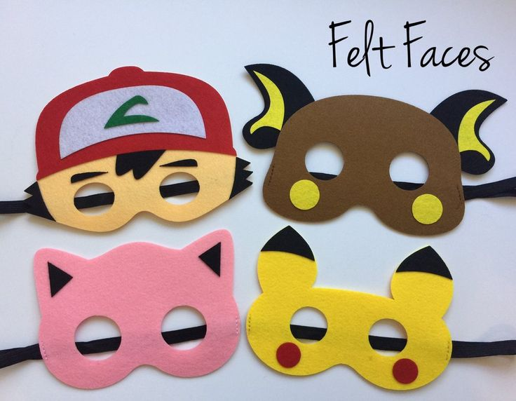 One set of 4 Pokemon party masks, one of each style shown in the photo.  Each mask is made with premium felt, and has a black elastic band sewn to each side of