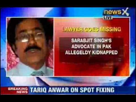 Sarabjit Singh's lawyer Owais Sheikh was kidnapped